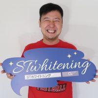 ホワイトニング専門サロン『STホワイトニング』