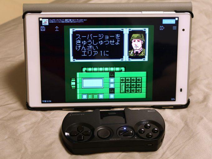 Bluetooth ゲームコントローラー