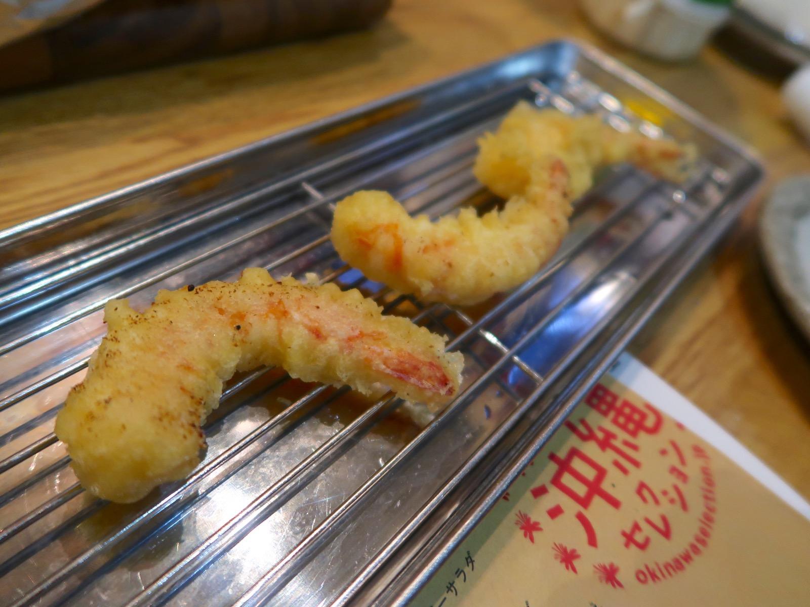 久米島車えびのまるごと天ぷら
