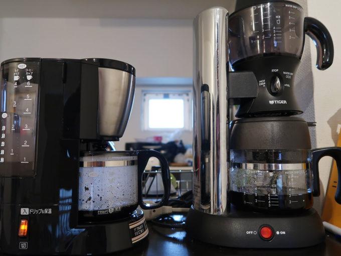 象印vsタイガーのコーヒーメーカー飲み比べ