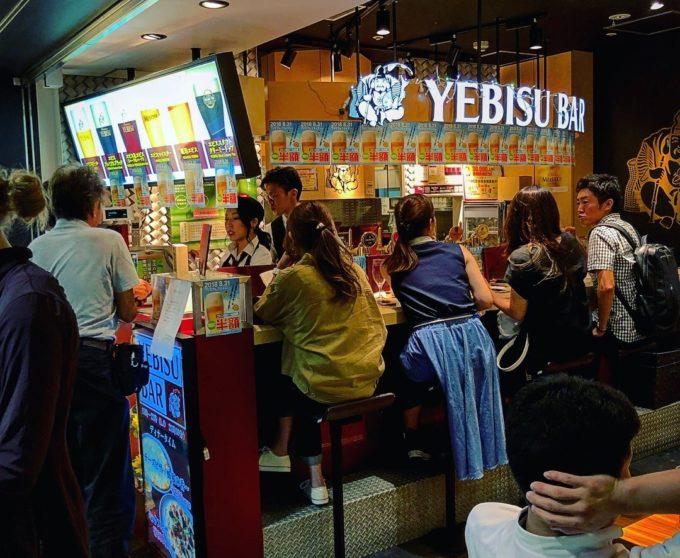 大阪国際空港 ヱビスバー