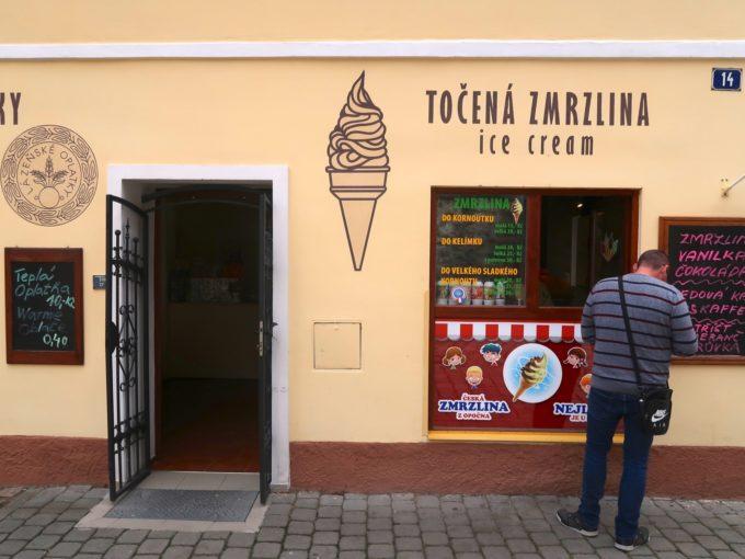 ソフトクリーム屋さん