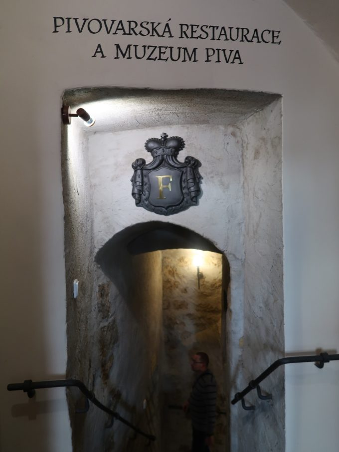 ビール博物館 入口