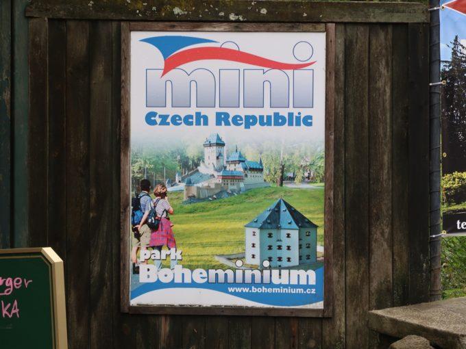 ミニ チェコ共和国