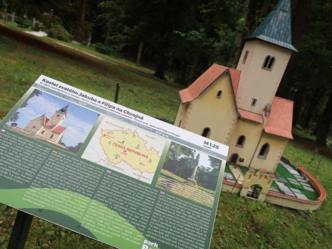 チェコのお城