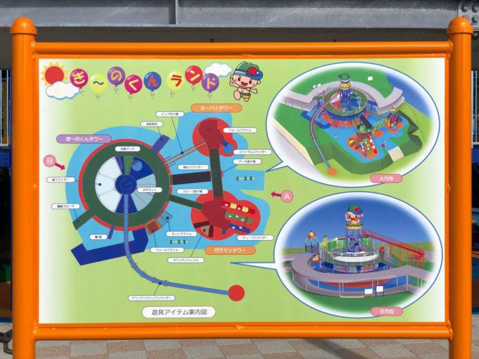 ぎ〜のくんランド MAP