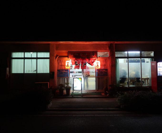 食事処 岬