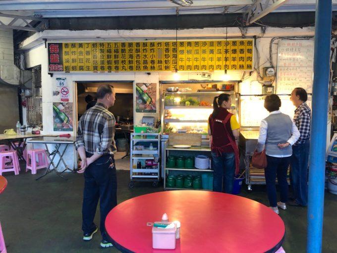 台湾的な飲食店