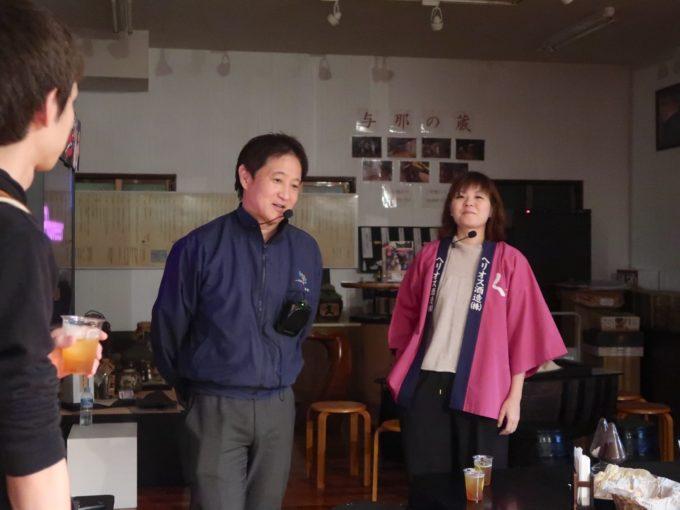 渡嘉敷さんと松田さん