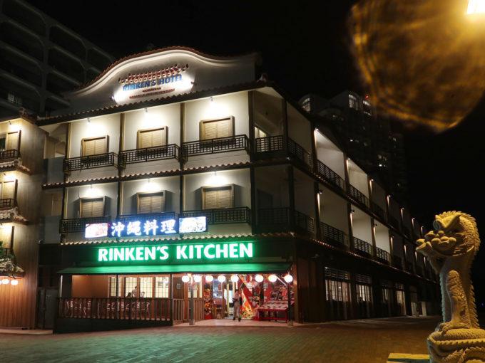 レストラン&ホテル
