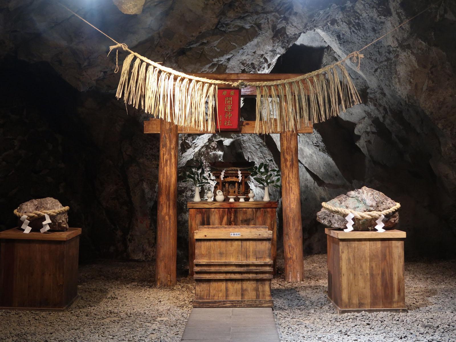 薩摩開運神社
