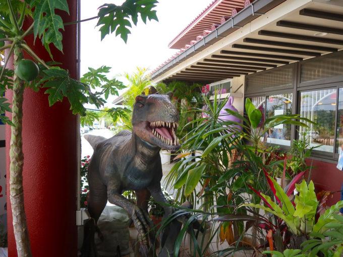 この恐竜が動いてるんです。