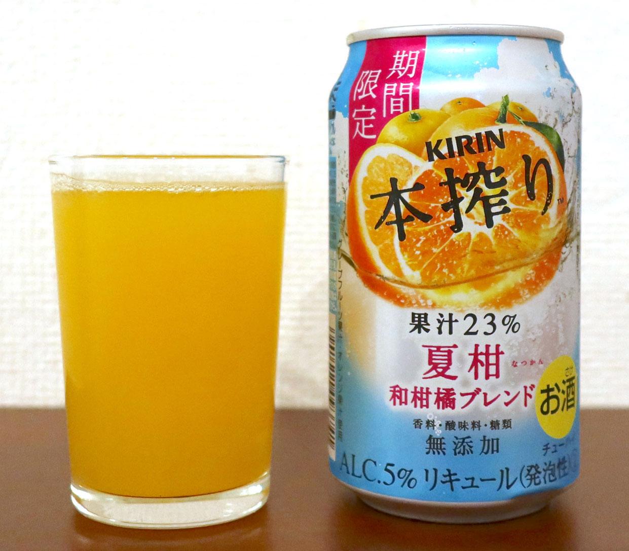 キリンビール 本搾りチューハイ 夏柑 和柑橘ブレンド
