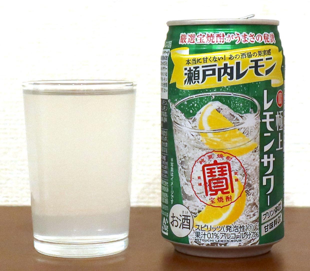 宝酒造 極上レモンサワー 瀬戸内レモン