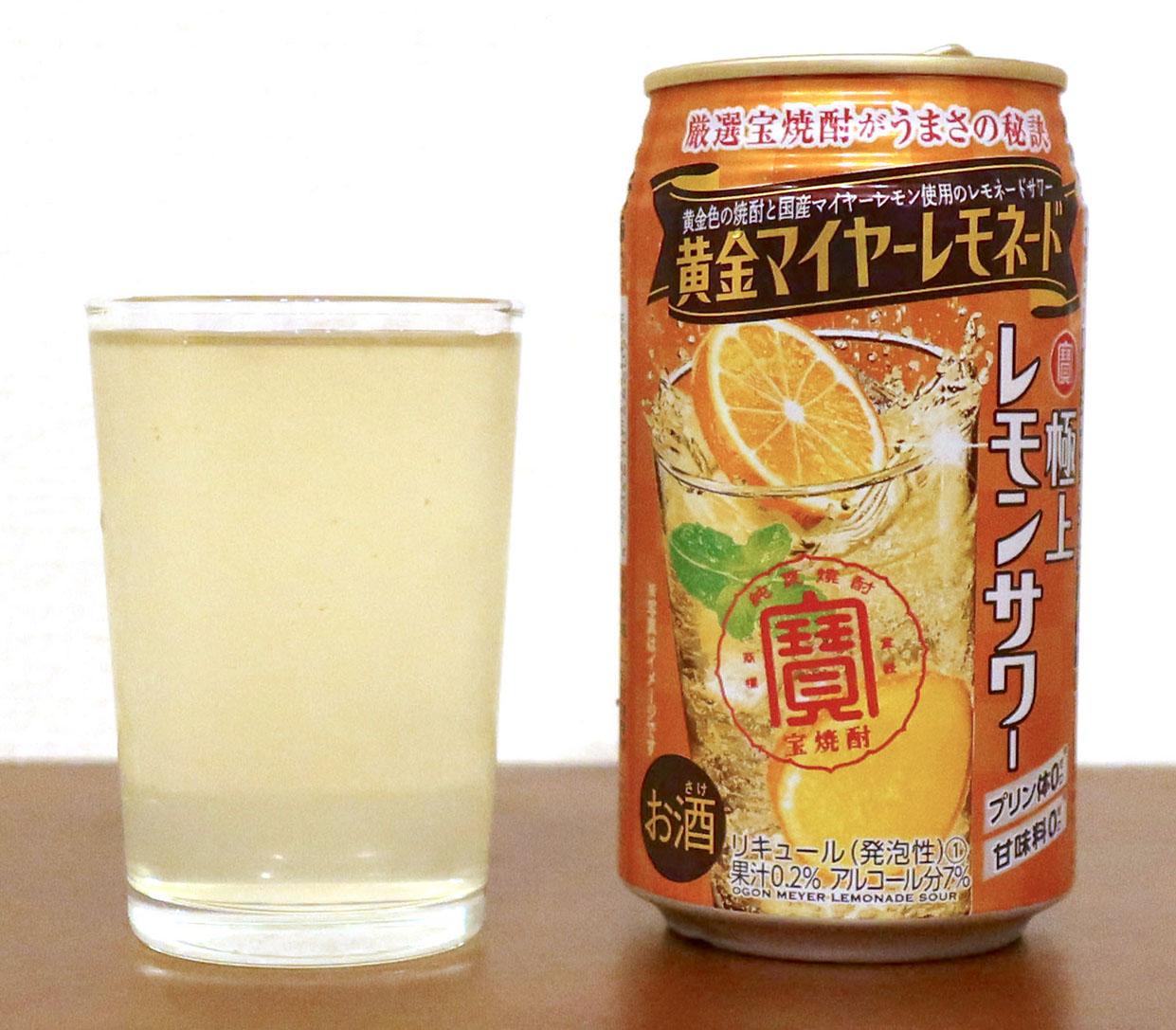 宝酒造 極上レモンサワー 黄金マイヤーレモネード