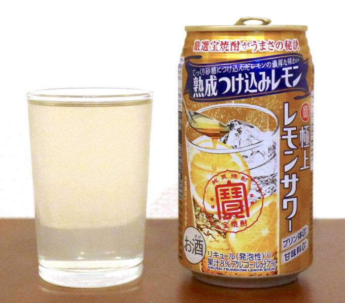 宝酒造 極上レモンサワー 熟成つけ込みレモン