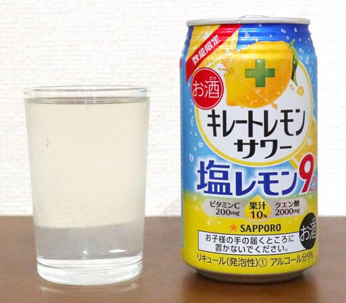 サッポロビール キレートレモンサワー 塩レモン