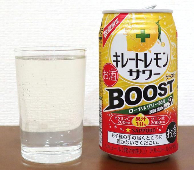 サッポロビール キレートレモンサワー BOOST