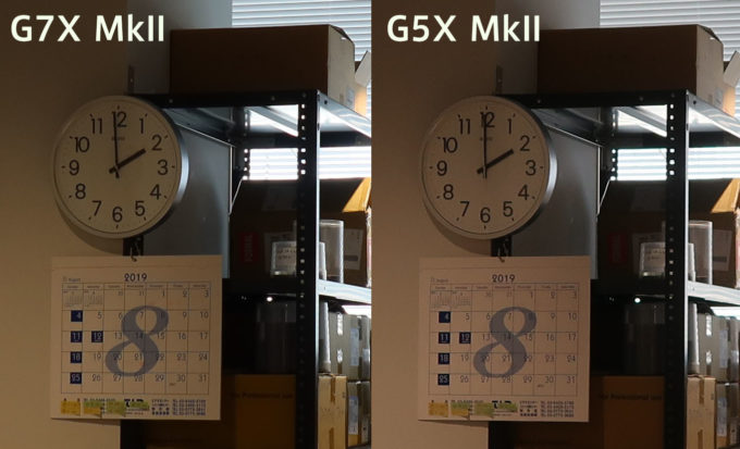 G7X MkII G5X MkII 比較 その1