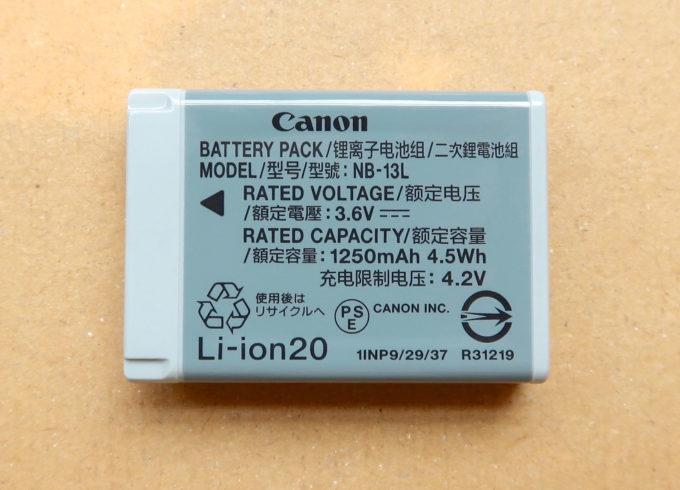 電池はG7XMkIIと一緒