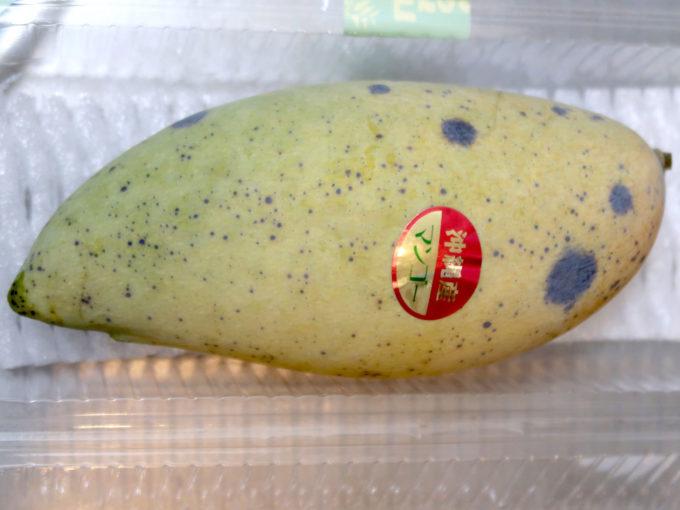タイマンゴー ナムドクマイ