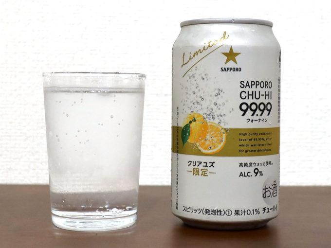 サッポロ 99.99 クリアユズ