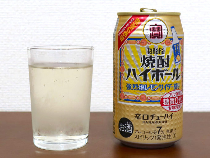 タカラ 焼酎ハイボール 強烈塩レモンサイダー割り