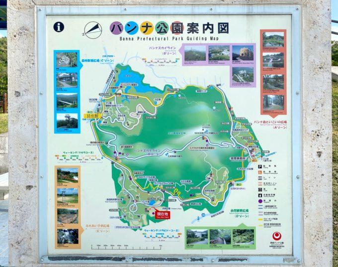 石垣島 バンナ公園 マップ