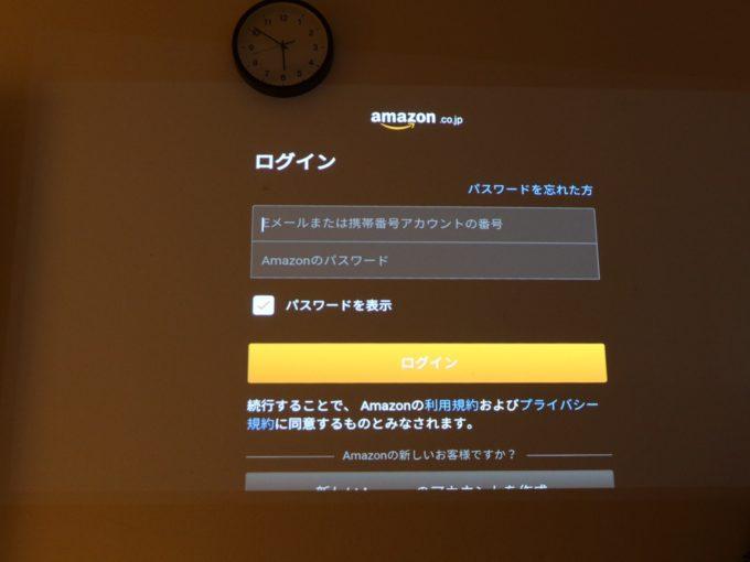 Amazonのビデオ