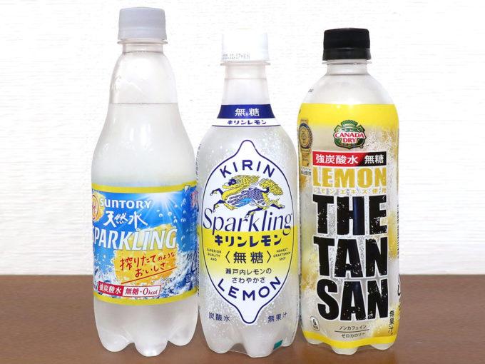 サントリー天然水&キリンレモン無糖&THE TANSAN