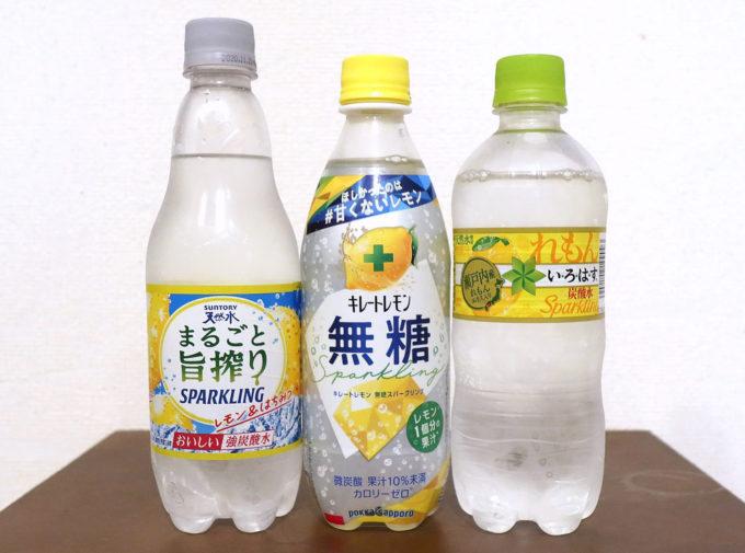 まるごと旨搾り天然水SPARKLING、キレートレモン、いろはすも飲み比べ