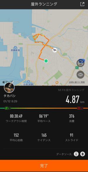 ジョギング結果 その1