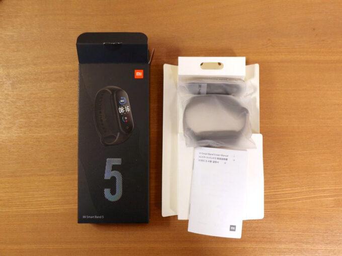 Xiaomi Miスマートバンド5 開封