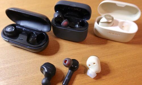 音声通話品質を求めて Jabra Elite 85t を購入! Anker Soundcore との違いやいかに!?